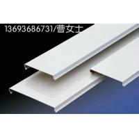 林德纳铝天花吊顶 铝扣板 铝单板 冲孔铝板 异形铝合金天花