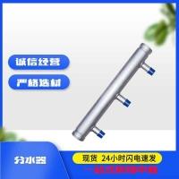济南暖气分水器镀锌分水器可根据图纸定做