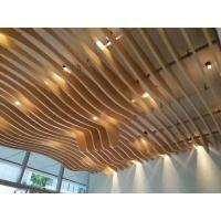 佩勞斯頓建材專業定做鋁天花、天花吊頂產品