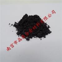 供应铸造碳化钨粉 耐磨碳化钨粉 耐磨合金碳化钨粉 合金粉末