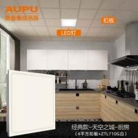 经典款-天空之城-厨房(4平方扣板+ZTL710G白)