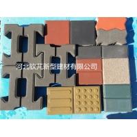 河北欽芃透水磚生產廠家