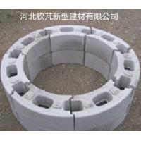 河北欽芃砌井模塊生產廠家