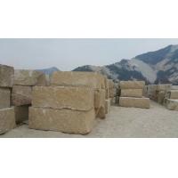 重慶黃金麻石材