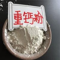 石茂供应重质碳酸钙  塑料用重钙粉 食品级重钙粉
