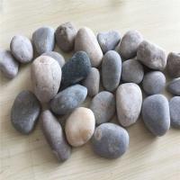 石茂供应鹅卵石 污水净化用鹅卵石 工程造景用鹅卵石