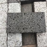 石茂直销火山石板 外墙景观浮石板玄武岩板材