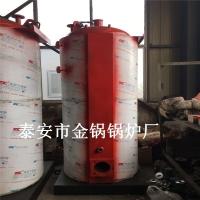 全自動節能燃油燃氣蒸汽鍋爐價格