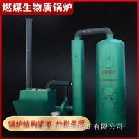 泰安锅炉厂供应燃煤蒸汽锅炉 食品加工用蒸汽锅炉
