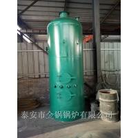 泰安山口锅炉厂供应0.2吨4公斤压力小型蒸汽锅炉