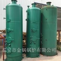 厂家供应蒸馍蒸煮熟食用锅炉 立式燃煤蒸汽锅炉