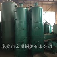 小型蒸气锅炉-食品用小型蒸汽锅炉