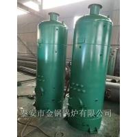 小型高压蒸汽锅炉 工业小型蒸汽锅炉