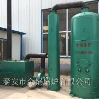 燃煤热水锅炉 冬季采暖洗浴锅炉 定制生产燃煤采暖锅炉