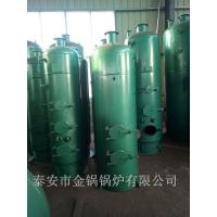 小型家用采暖锅炉 200-1000平燃煤采暖锅炉