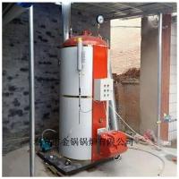 供燃气热水锅炉燃气养殖取暖锅炉价格养猪场加温数控供暖锅炉