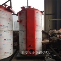 全自动立式0.3t0.5吨燃气蒸汽锅炉厂家发货
