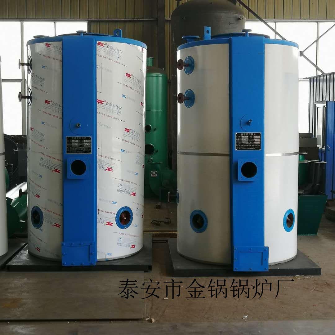 三吨四吨燃气蒸汽锅炉 操作简单燃气蒸汽锅炉价格