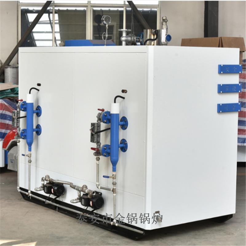 直销燃气蒸发器 小型蒸馒头用燃气蒸发器