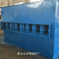 加工定制多管除尘器 耐高温陶瓷多管除尘器