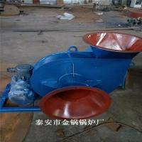 供应锅炉引风机 耐高温离心引风机