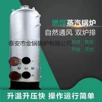 供应烧木柴锅炉 采暖养殖锅炉 厂家定制