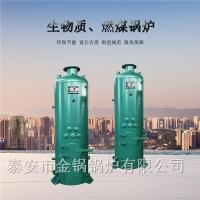 销售燃煤蒸汽锅炉  小型燃煤锅炉  锅炉大全