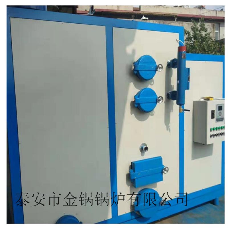 泰安锅炉厂供应生物质蒸汽锅炉节能颗粒蒸汽机