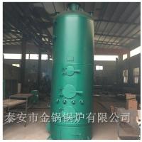 厂家销售燃煤酿酒锅炉 小型燃煤蒸汽锅炉
