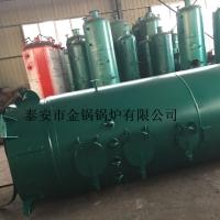机热载体锅炉 加气砖蒸汽锅炉 4吨燃气锅炉