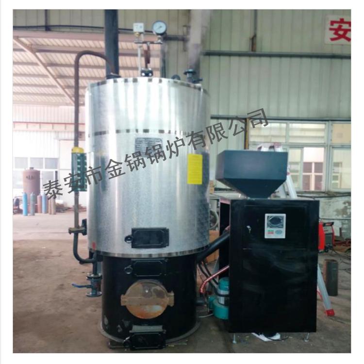 生物质蒸汽发生器泰安金锅节能生物质锅炉