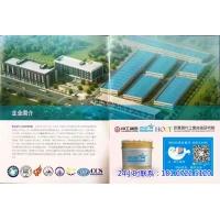 超细磷铁锌硅粉