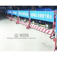 施工安全临边可移动日字型简易防护栏 超安实业可定制