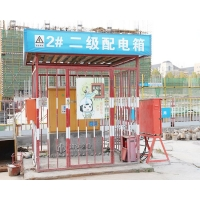 二级配电箱防护棚  超安实业 工地临时用电箱防护栅栏
