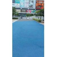廣東彩色生態透水透氣混凝土地坪地面施工