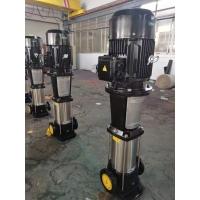 CDLF不锈钢多级泵 立式多级变频恒压加压泵