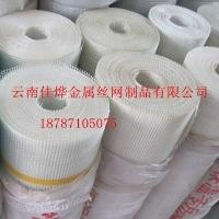供应销售网格布 网格布昆明批发 耐碱耐酸网格布