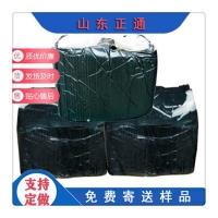 山東灌縫膠廠家低溫型灌縫膠道路灌縫膠抗嚴寒耐高溫