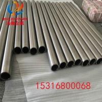 上海供应Incoloy926合金无缝管大直径现货