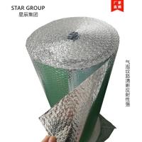 长输低能耗纳米气囊反射层 铝箔气垫 厂家直销 量大优惠