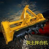 定制加深不同宽幅灰土拌合机 双齿轮传动路拌机