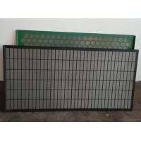 注塑复合框架型筛网厂@荣成注塑复合框架型筛网厂厂家直发