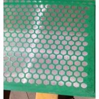 平板型清潔器振動篩布廠@沂源平板型清潔器振動篩布廠廠家供貨