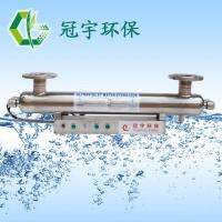 牡丹江生活污水GY-UVC-20紫外线消毒器设备