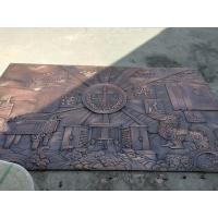 西安浮雕厂供应法治文化浮雕 法院 检察院浮雕 法制广场文化墙