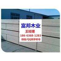 免熏蒸木包裝箱用的材料是免熏蒸木方