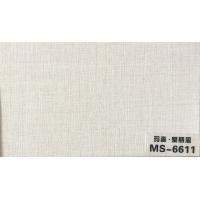 MS-6611