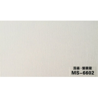 MS-6602