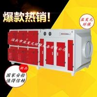 光氧净化器等离子光氧一体机UV光解净化器