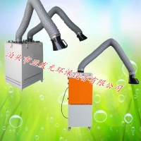 焊烟净化器 烟雾净化器 单臂焊烟净化器双臂